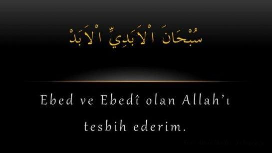 İmamımız Ebu Hanifenin Tesbih Duası