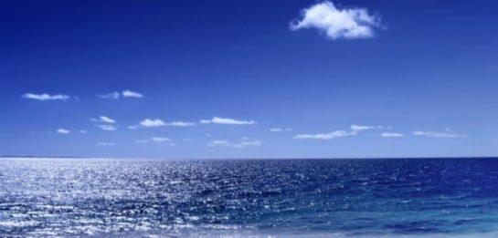 Deniz Suyu Hakkında