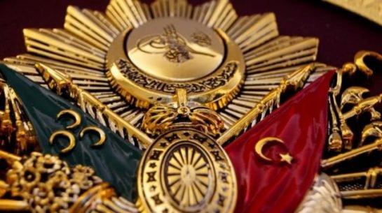 Osmanlı Armasının Anlamı ve Sırrı