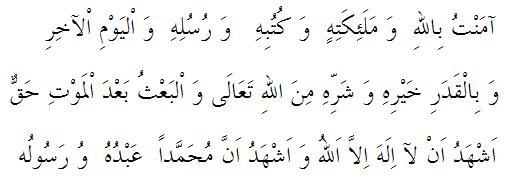Hayrihi ve Şerrihi Min Allah