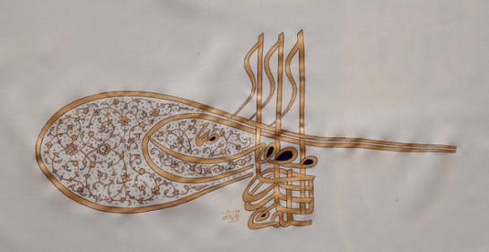 yavuz-sultan-selim YAVUZ SULTAN SELİM SÖZLERİ