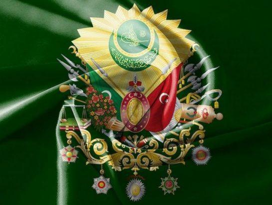 Osmanlıda Düyûn-i Umûmiye Teşkilatı