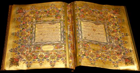 Kuran'da Geçen Surelerin Türkçe İsimleri