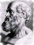Hipokrat Yemini (Hippokrates Andı)