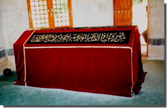 Cenaze ve Kabir Hakkında