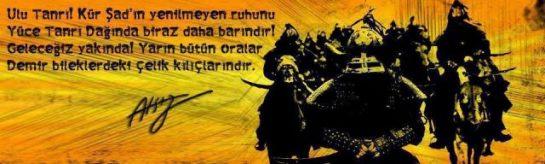 Ay - Atam Efsanesi