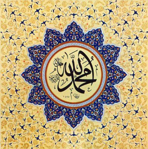 Muhiddin Arabi'den Güzel Sözler
