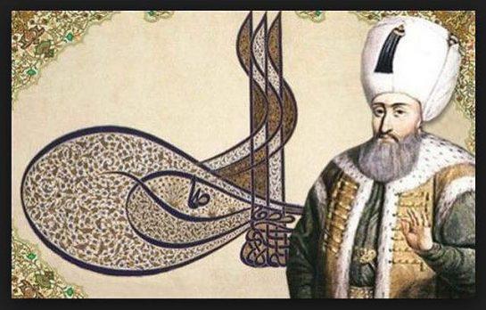 Kanuni Sultan Süleyman Han'ın Ölüm Yıl Dönümü