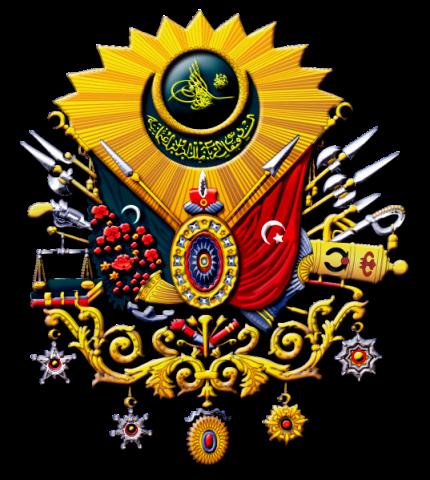 Osmanli-Devleti-Nisani-Yeni-The-House-of-Osman-Peter-Crawford Osmanlıca Bazı Kelimeler ve Anlamları