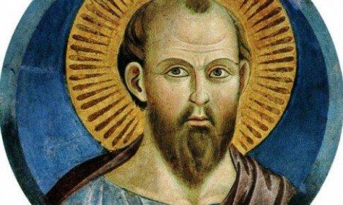 aPavlus Hakkında Bilgi