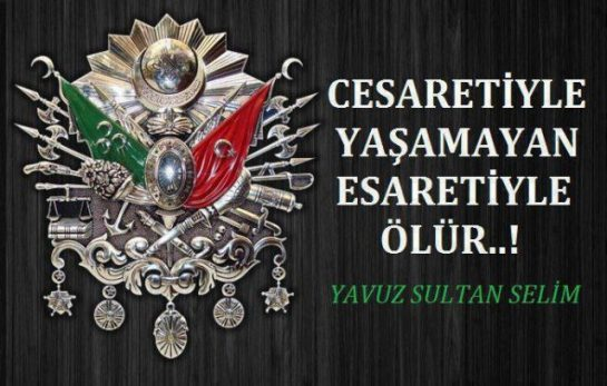 Yavuz Sultan Selim'in Şah İsmail'e Mektubu