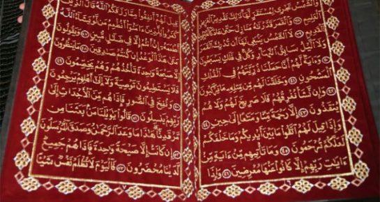 Kur'an ve İlim