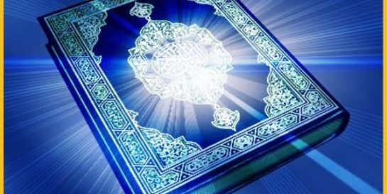 Kur'an ve Zaman