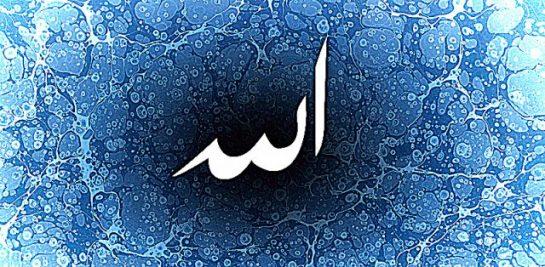Marifetullah - Allahı Tanıma İlmi