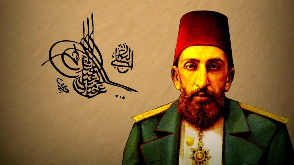 Mehmet Akif Ersoy'un Etkilendiği Abdulhamid Han Hikayesi