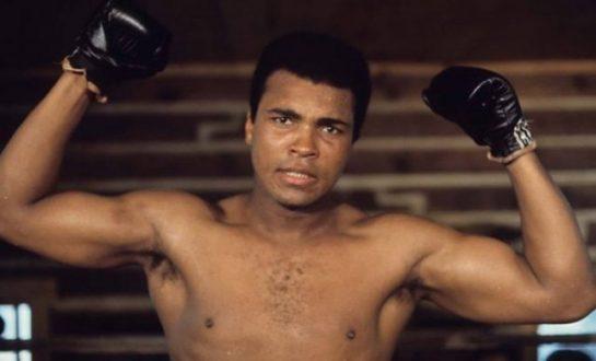Muhammed Ali'nin Ölüm Yıldönümü