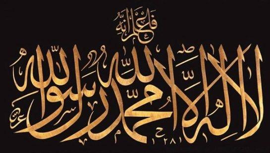 LsuoHx7lXPA Müslümanın Temizlik Yolculuğu