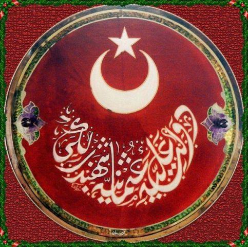 Osmanlıda Şehbenderlik ve Arması