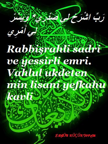 Rabbişrahli Duası