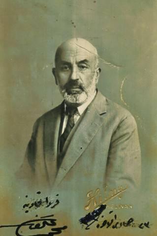 Mehmet Akif Ersoy'un 82.Ölüm Yıldönümü