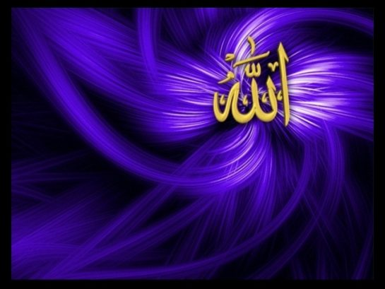 Allah Teala Buyurdu ki...