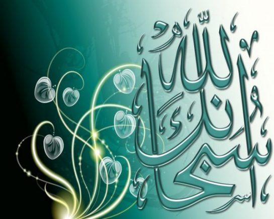 Allah (c.c.) Evliyasına Verdiği 40 Keramet