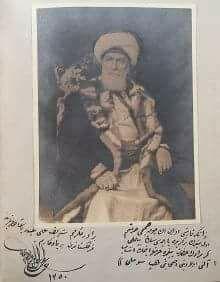 Abdülmecid'in Sarıklı Fotoğrafı